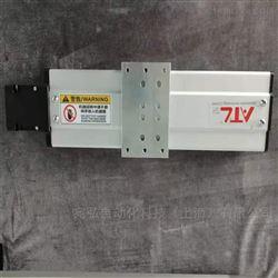 RSB210西藏丝杆半封闭模组