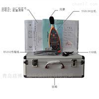 职业卫生本安型声级计YSD130+噪声仪