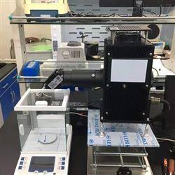 CEM-1000W氙灯光源光电催化实验_光纤光源 _显微镜氙灯