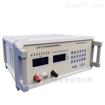ati-212橡膠塑料薄膜體積表面電阻率測試儀 工廠
