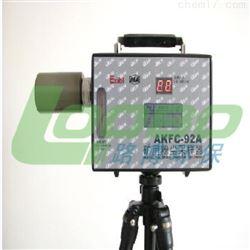 路博环保AKFC-92A型矿用粉尘采样器空气检测