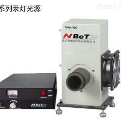 HG-1000光合成实验_光催化紫外灯_催化光源