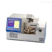 BWKS-109GB/T3536全自动开口闪点测定仪