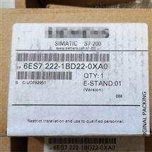 西门子6ES7 222-1BD22-0XA0