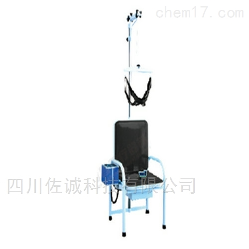 SCJ-IV型颈椎牵引椅