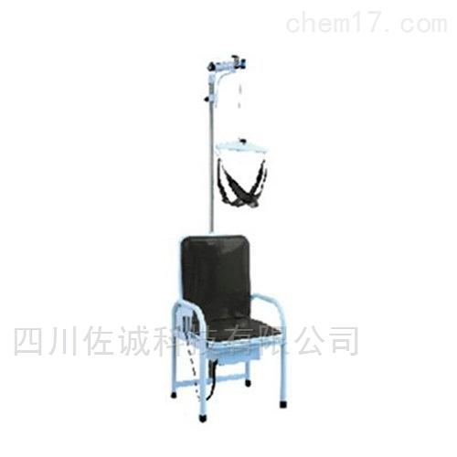 SCJ-III型颈椎牵引椅