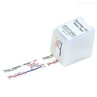 E122复制带易高自粘复制胶带