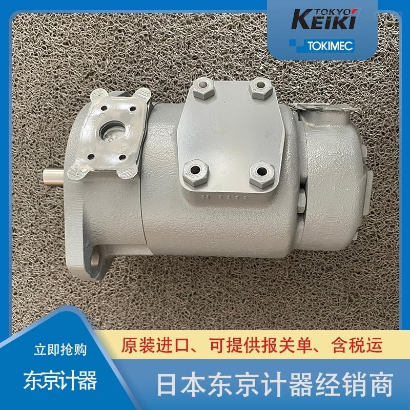 东京计器SQP4-60-1C-18叶片泵TOKYOKEIKI