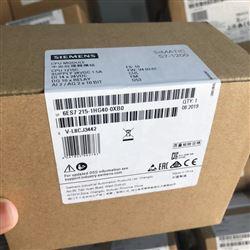 6ES7215-1HG40-0XB0景德镇西门子S7-1200PLC模块代理商