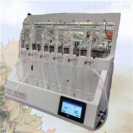 QYZL-6B挥发酚蒸馏装置 多功能水质检测