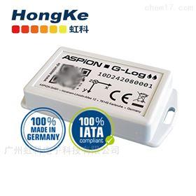G-Log虹科ASPION防水微型运输冲击数据记录仪