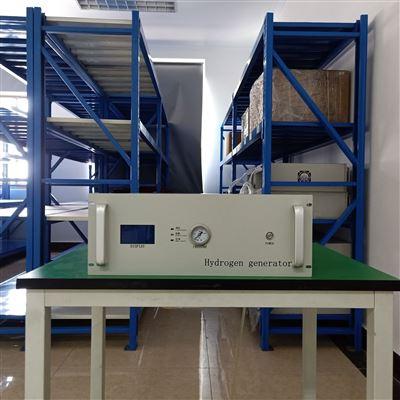 在线氢气发生器500ml/min气相色谱仪使用