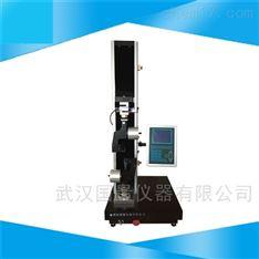 橡胶塑料电子拉力试验机单臂式拉力机