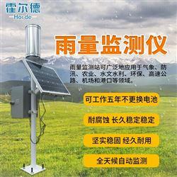 HED-SW1自动雨量水位监测站产品介绍