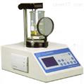 YRT-3熔点测试仪
