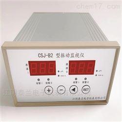 CSJ-B2 CSJ-B3型双通道振动监测保护表