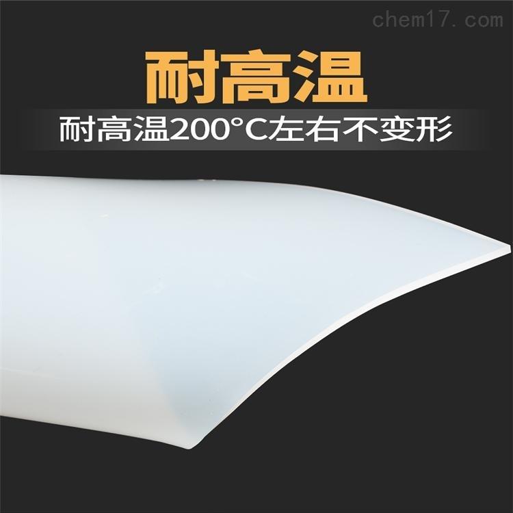 耐低高温白色硅胶板
