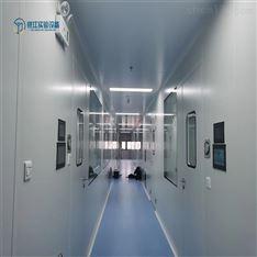 免费实验室洁净系统无菌室装修