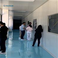 zx-1广州实验室装修洁净车间装修