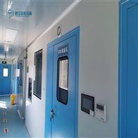 Y039实验室通风系统工程洁净装修