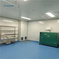 zx1肇庆实验室装修-洁净车间装修