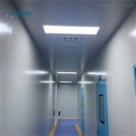Y039实验室净化系统工程洁净装修