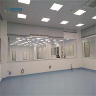 zx6广东实验室装修十万级车间装修