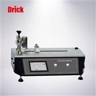 DRK-L1B DRK-L2B拉链拉合轻滑度测试仪 拉链负荷拉次试验仪