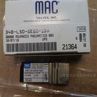 美国MAC气控阀电磁阀现货