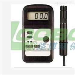 DO5509数字溶解氧分析仪
