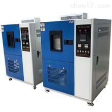 HQL-100參照GB/T3512-2014熱空氣加速老化試驗箱