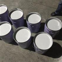 环氧陶瓷防腐涂料