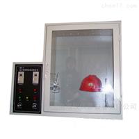 安全帽阻燃性能试验装置