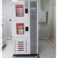 XF/GDW-150L可程式高低温试验机