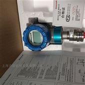 STG74S-E1G000-1-0-AHS-11Shoneywell霍尼韋爾差壓變送器如何選型