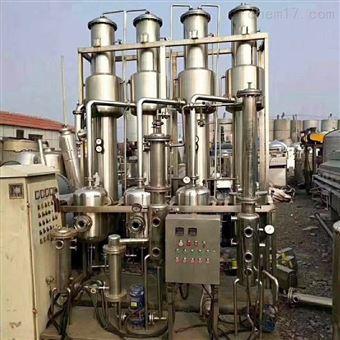 二手废水处理蒸发器