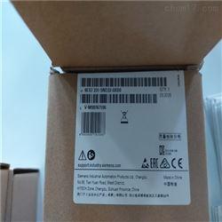 6ES7231-5ND32-0XB0嘉峪关西门子S7-1200PLC模块代理商