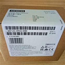 6ES7231-5PD32-0XB0天水西门子S7-1200PLC模块代理商