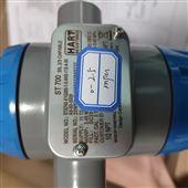 STG77S-E1G000-1-0-AHS-11SHONEYWELL霍尼韋爾壓力變送器大量現貨