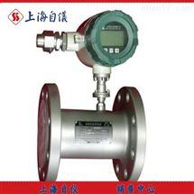 LGD-65电磁流量计上仪九厂