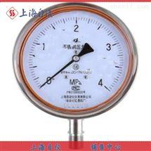 不锈钢膜盒压力表-上海自动化仪表四厂