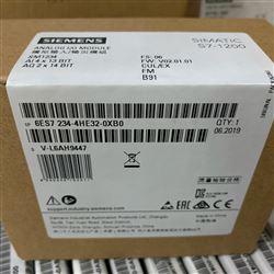 6ES7238-5XA32-0XB0陇南西门子S7-1200PLC模块代理商