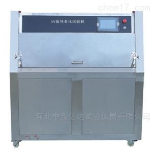 UV360紫外老化箱