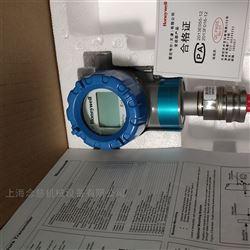 美国霍尼韦尔HONEYWELL光电管全新正装促销