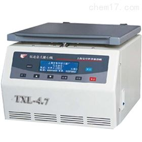 TXL-4.7上海安亭细胞洗涤离心机