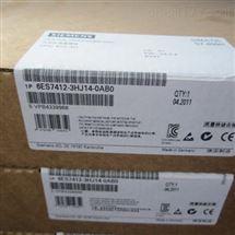 西门子6ES7412-3HJ14-0AB0