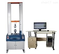 HY-201CS硫化橡胶拉伸强度试验机