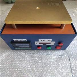 ZRX-27024凝胶化 时间测定仪