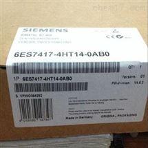 西门子6ES7417-4HT14-0AB0