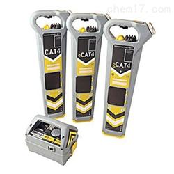 C.A.T4英国雷迪管线避线仪